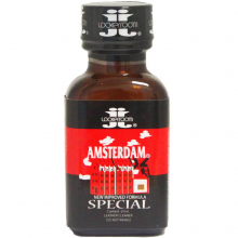 JJ Amsterdam Retro